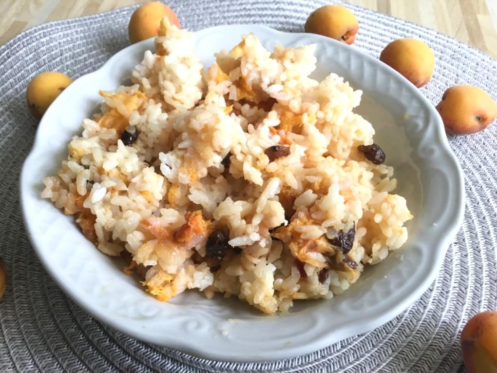 рис с абрикосами рецепт